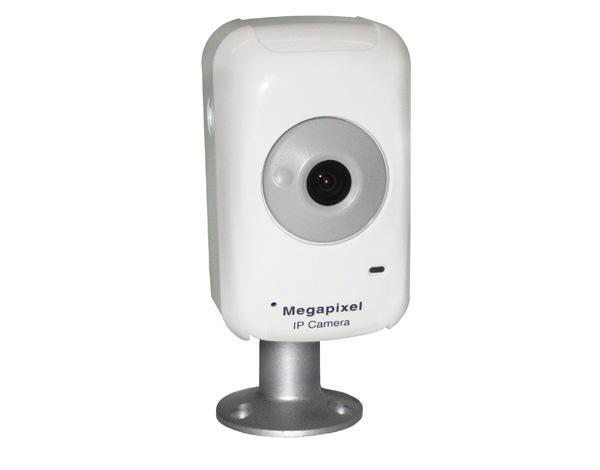 Миниатюрные ip видеокамеры
