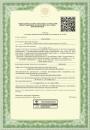 лицензия спутникового провайдера телематических  услуг связи